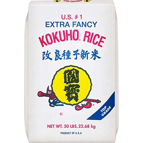 Kokuho Calrose Rice Yellow (50lb)