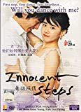 Innocent Steps (Region 3 DVD, Special Features included)