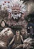 Neo Ultra Q - Blu-Ray Collection (6BDS) [Japan BD] BSZD-8125
