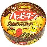 大阪限定 ハッピーターン たこ焼きソース風味