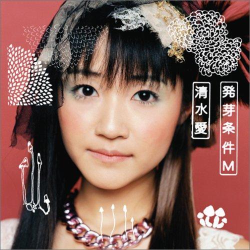 Amazon.co.jp: 記憶薔薇園(DVD付...