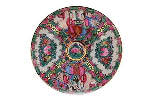 - Vintage Y T Famille Rose Medallion Japanese Hand Decorated Salad Plate 7.5