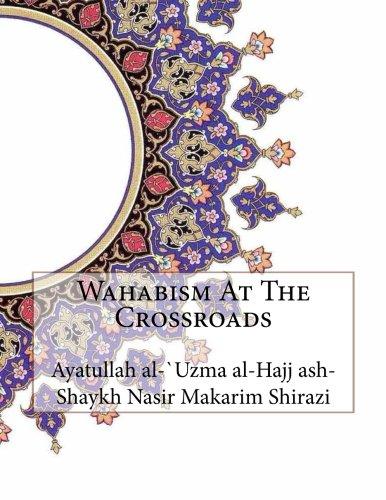 Read Online Wahabism At The Crossroads pdf epub
