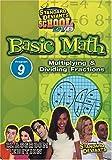 Standard Deviants School - Basic Math, Program 9 - Multiplying & Dividing Fractions (Classroom Edition)