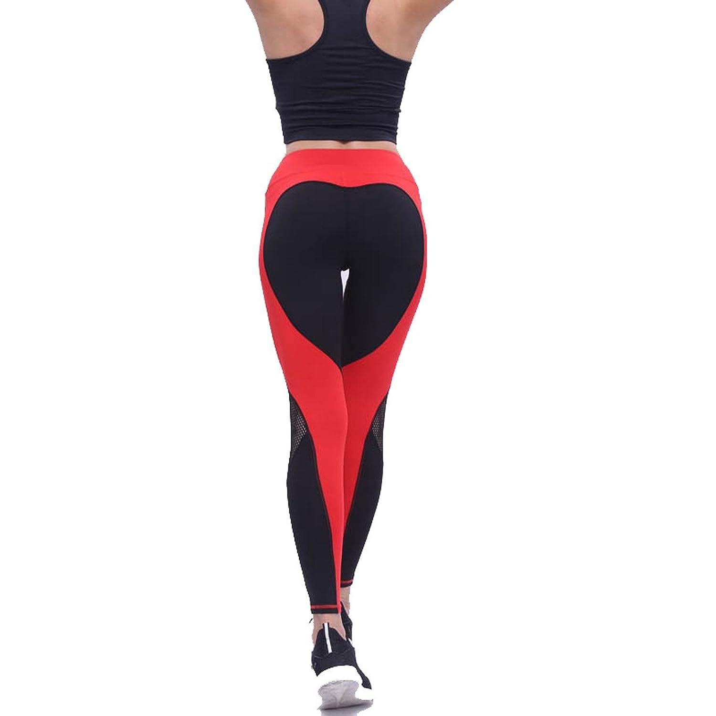 2017 Amour Rouge Et Noir Sort Couleur Mosaïque Yoga Pantalon Serré Stretch Courir Fitness Pantalon De Survêtement
