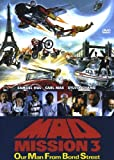 Mad Mission 3:Our Man from Bond Street [Import allemand]