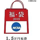 NCAA NCAA 2019 福袋 1万5千