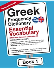 Greek Frequency Dictionary - Essential Vocabulary: 2500 Most Common Greek Words