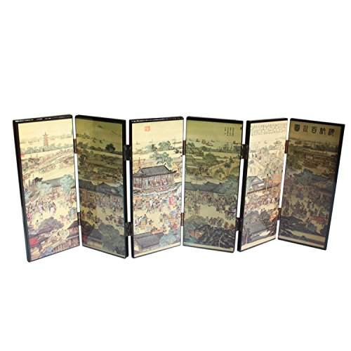 - Ancient-Gift 5.9 inch tall Folding Screen ( Mini Lacquer Screens ) Tab Seri with Landsape Paint Chinese Gift