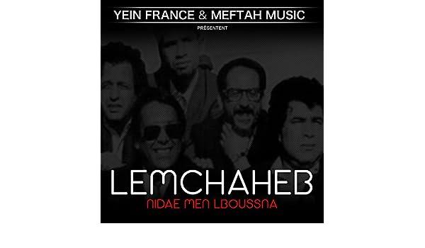 VIDEO TÉLÉCHARGER LEMCHAHEB
