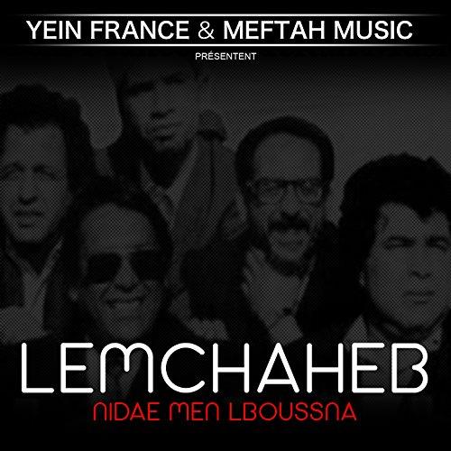 chanson lemchaheb mp3