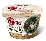 CJ Cupbahn Hetbahn Microwavable Rice Bowls (Seaweed Soup (미역국밥), 2 Pack)