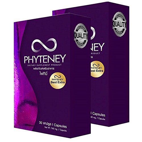 PHYTENEY BEST EXTRA Weight Loss Supplement 2 Boxes (1 Box of 30 Capsules) by Phyteney