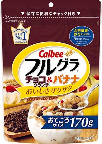 calbee 후루구라 초콜렛 crunch&바나나 170g