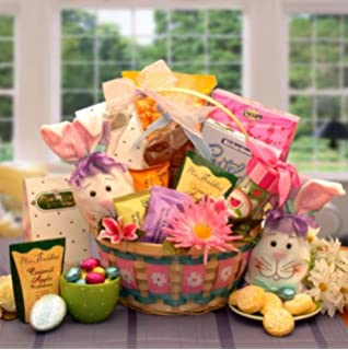 Amazon hoppin easter fun childrens easter basket boy or easter basket for boys and girls easter deluxe basket negle Gallery