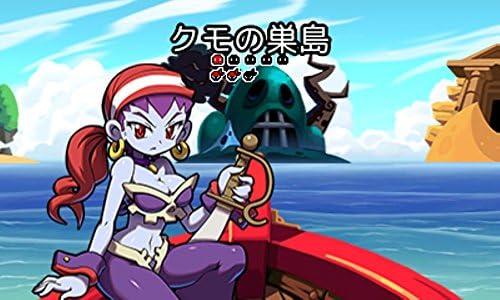 シャンティ 海賊 の 呪い 攻略