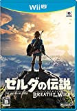 Legend of Zelda Breath of the Wild Wii U ( Region : Japan) game soft