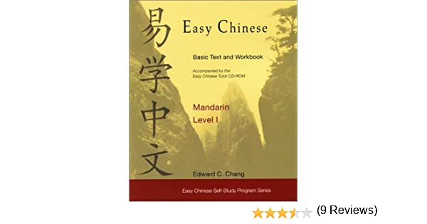 Easy Chinese: Basic Text and Workbook - Mandarin, Level 1 (Books ...