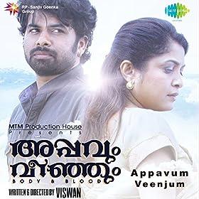 Amazon.com: Appavum Veenjum (Original Motion Picture