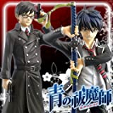 Ao no Exorcist DXF figure 1 all set of 2