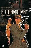Future Diary, Vol. 5 (Future Diary Graphic Novel)