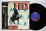 T. Rex Great Hits - Japan