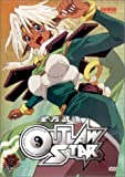 Outlaw Star Collection 2
