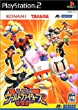 Dream Mix TV: World Fighters [Japan Import]