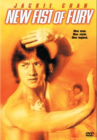 Jackie chan new fist of fury