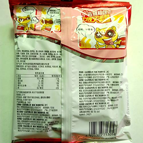 统一小浣熊干脆面销魂香辣蟹味46g细面无粉包干吃捏碎面20袋包邮