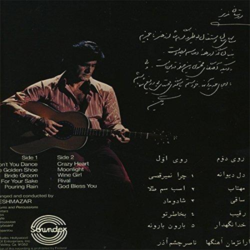Viguen Greatest Hits - Persian Music