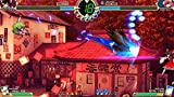 PS4 Touhou Shinpiroku - Urban Legend in Limbo. [Japanese Ver.]