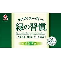 武田コンシューマーヘルスケア 緑の習慣 21.024g(292mg×3カプセル×24包)