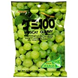 green grape candy - Kasugai Japanese Gummy Candy, Green Grape Flavor, 3.77-Ounce Bags (Pack of 12)