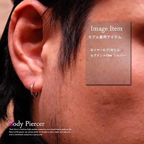 【スリーナイン】 14G 10mm ワンタッチ 進化した セグメントリング ボディピアス フープピアス 片耳ピアス TBP072(シルバー)