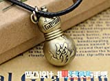 TKHNE love anime necklace pendant gourd gourd necklace pendant key ring sand shadow surrounding solid student