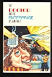 img - for The Doctor and the Enterprise book / textbook / text book
