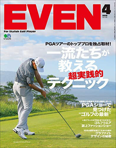 EVEN 2019年4月号 Vol.126[雑誌] (Japanese Edition) por EVEN編集部