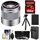 Sony Alpha NEX E-Mount 50mm f/1.8 OSS Lens (Silver) with 64GB Card + NP-FW50 Battery/Charger + Tripod + Filter Kit for A7, A7R, A7S Mark II, A5100, A6000, A6300 Cameras