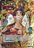 【シングルカード】WX19)羅星宙姫 ≡ラアー≡/赤/SR/WX19-024
