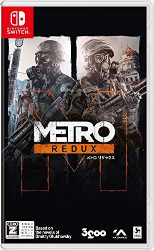 メトロ リダックス(METRO redux) ダブルパック