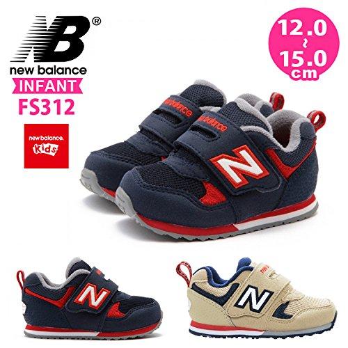6092cdb491829 Amazon | new balance ニューバランス FS312|14.5cm ベージュ | new balance(ニューバランス) |  ベビーシューズ