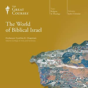 The World of Biblical Israel Lecture