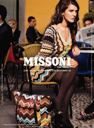 Missoni Blue V-Neck Knit Cardigan Sweater - Multicolor Zigzag Print -SMALL