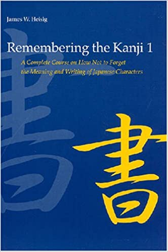 What is the best way for me to remember Japanese writing?