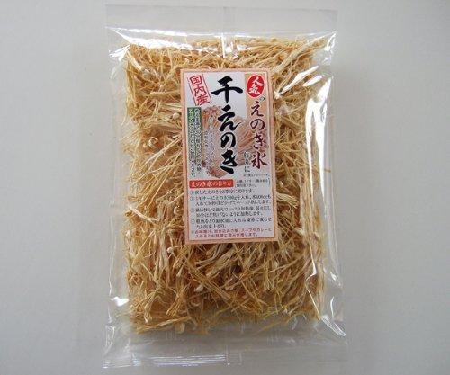Enoki 50g 10 bolsas de la compra a granel Shinshu ...