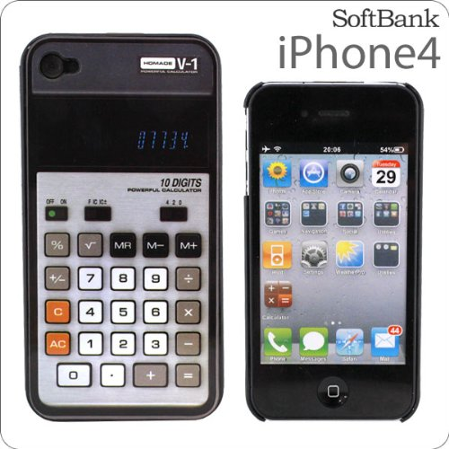 cell phones that look like calculators