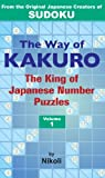 The Way of Kakuro, Nikoli, 4770030215