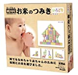 Building blocks of color series rice rice (japan import) by people