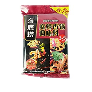 Hai Di Lao Hot Pot Seasoning -Spicy Hot Pot Base, 220g(2 Individual Servings) 海底捞